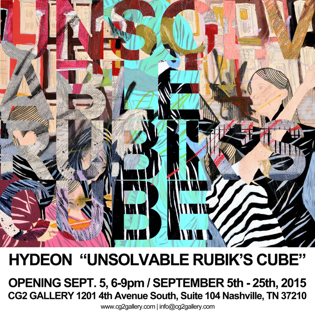 Unsolvable Rubiks Cube for Instagram web